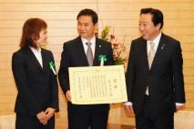 日本プロスポーツ大賞の内閣総理大臣賞授