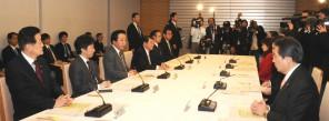 政府・与党会議で「日本再生重点化措置」を決定