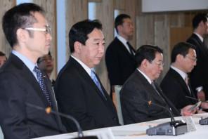 予算編成に関する閣僚委員会に臨む野田総理(官邸HPよ…