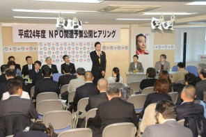 あいさつに立つ鳩山由紀夫元総理