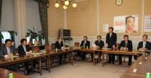 政治改革推進本部役員会を開催