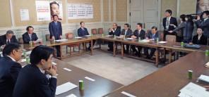 党政治改革推進本部役員会を開催