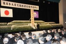 東日本大震災犠牲者石巻市追悼式