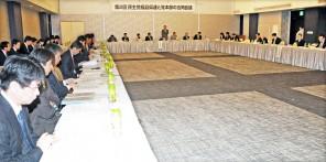 「民主党福島県連と党本部の合同会議」の第2回会議
