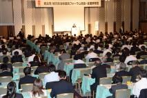 地方自治体議員フォーラム総会・全国研修会を開催