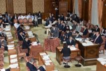 衆院社保・税一体改革特別委員会