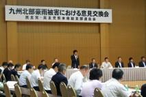 九州北部豪雨被害意見交換会を熊本市で開催