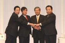 壇上中央で固い握手を交わす4候補