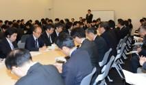 「第7回民主党福島復興会議」の事前会議を開催