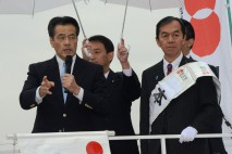 岡田副総理、高野守・茨城4区総支部長と「人への投資政…