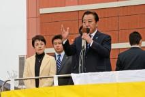 「脱原発の実現を目指す」福岡・姪浜駅前で野田代表、藤…