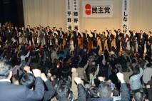 700人の集会参加者で「ガンバロー」を3唱