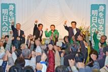 岡田副総理が花咲・岡山5区総支部長と総社市で演説 支…
