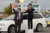「命を守る政治の継続を」山井国対委員長、岡本・愛知9…