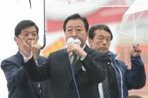 野田代表、福島県いわき市で演説