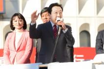 本八幡駅前で訴える野田代表