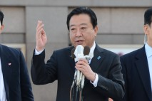 演説する野田代表