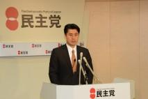 民主党大会の2月24日開催を発表 会見で細野幹事長