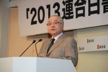 「2013連合白書」民主党説明会が開催される