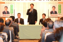 海江田代表、馬淵幹事長代理と新潟訪問 党の改革創生に…