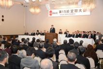 三重県連大会であいさつする海江田代表