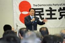 党大分県連定期大会であいさつする海江田代表