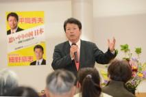 平岡秀夫参院山口補選推薦予定候補