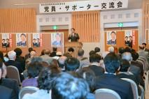 党員・サポーター交流会であいさつする海江田代表