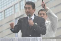 野田国義公認予定候補