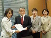 岡崎副代表、中川幹事長代行が内閣府から「政治分野にお…