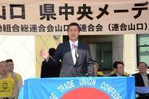 細野幹事長、山口市内で県央メーデーに参加