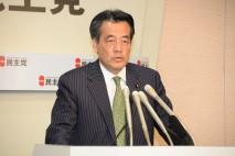 総会であいさつする岡田本部長