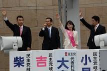 大畠代表代行、吉田・岐阜県連副代表と共生社会の実現を…