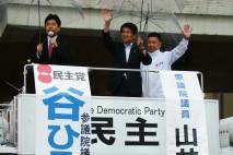 宇都宮駅前で街頭演説を行う山井衆院議員と谷ひろゆき参…