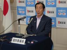 24日本会議での安倍総理のサミット報告 質問者は野田…