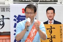 【東京】「若者の学びを応援する仕事をやめるわけにはい…