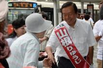 【埼玉】「雇用と福祉が最優先、山根隆治を応援してほし…
