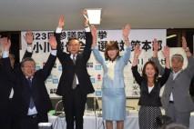 当選の喜びを万歳で表す小川候補