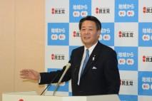 両院議員懇談会であいさつに立つ海江田代表