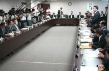 第592回常任幹事会