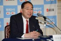 後藤斎国会対策委員長代行
