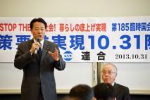 連合院内集会で決意を述べる海江田代表