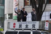 福島駅東口「中合」前で街頭演説(12月1日)
