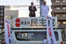 甲府駅北口で後藤県連代表・飯島幹事長が演説