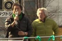 渋谷ハチ公前での街頭演説会