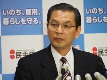 定例記者会見を開く大畠幹事長