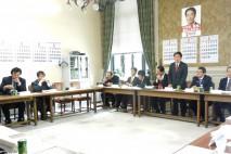 国会対策役員・理事合同会議