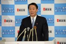 定例記者会見を行う海江田代表