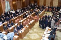衆予算委員会