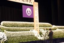 石巻市の追悼式で追悼の辞を述べる安住淳議員